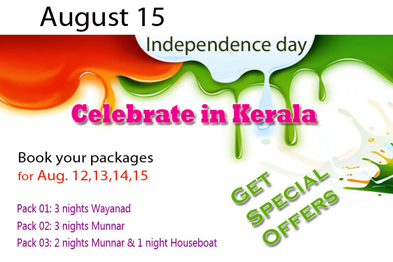 August 15 independence day offer packages